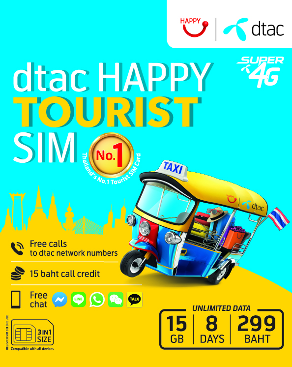 dtac happy tourist esim